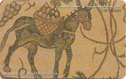 Jordan - Alo - Mosaic In Makheet - 02.2000, 150.000ex, Used - Jordanie