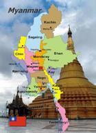 Myanmar Country Map Burma New Postcard Landkarte AK - Myanmar (Burma)