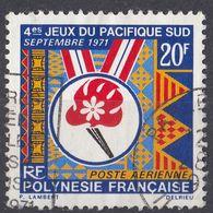 POLYNESIE Française - 1971 - Yvert Posta Aerea 43 Usato. - Polinesia Francese