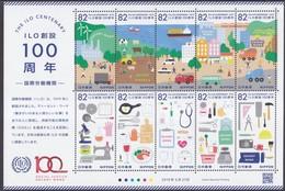 Japan New Issue 27-06-2019 Mint Never Hinged (Vel) - 1989-... Emperor Akihito (Heisei Era)