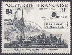 POLYNESIE Française - 1991 - Yvert 380 Usato. - Usati