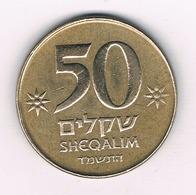 50 SHEQALIM 1984 ISRAEL/5075/ - Israel
