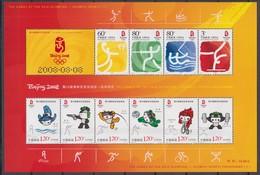 China 08.08.2008 Mi # 3782-85, 3880-85 Zd-Bogen, 2008 Beijing Summer Olympics (II) MNH OG - Verano 2008: Pékin