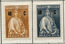 13547 Madère Collection Vendue Par Page N° 34/41, 42/4, 55/6 + Taxe 1/3 (*)/ *  1898-1929   B/TB - Madère