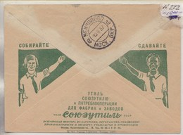 1937, Envelope, Russia, USSR, Advertising, Charity, Collect And Hand Over Junk, Pioneers, Passed Mail - 1923-1991 USSR