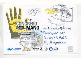 ARGENTINA - 13° CONGRESO MUNDIAL DE CIRUGÍA DE LA MANO. ENTERO ENTIER CIRCULE 2016 - LILHU - Medicina