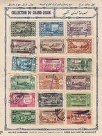 Collection De Grand Liban Lebanon Stamp Sheet - Vieux Papiers