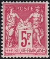 France  .   Yvert    .   216  (2 Scans)      .     (*)       .   Pas De Gomme     .   /   .   No Gum - Francia