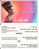 EGYPT - Nefertite(white Border), Telecom Egypt Prepaid Card 100 L.E., Used - Egypt