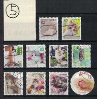 Japan 2018.02.22 Familiar Animal Series 5th (used)⑤ - Used Stamps