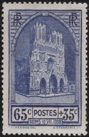 France  .   Yvert    .    259   (2 Scans)      .     *      .   Neuf Avec Charniere     .   /   .   Mint-hinged - Francia