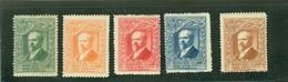 Exposition Philatélique Internationale; 1916. Vignettes Souvenir; Neuves; Trace De Charnière (0243) - Erinnophilie