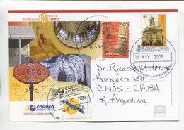 ARGENTINA - BICENTENARIO DEL BARRIO DE FLORES. ENTERO ENTIER CIRCULE 2009 FDC - LILHU - Vacaciones & Turismo