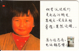 SINGAPORE(GPT) - Chinese Baby, CN : 185SIGA99, Used - Singapore