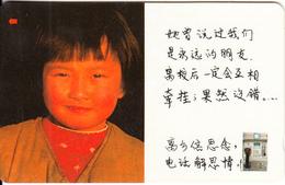 SINGAPORE(GPT) - Chinese Baby, CN : 185SIGA99, Used - Singapur