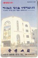 SOUTH KOREA - Building(W2000), 11/94, Used - Korea, South