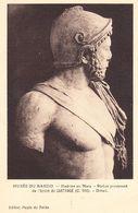 Hadrien En Mars Statue Monument Bardo Museum Musee Jar Jarre Antique Postcard - Sculptures