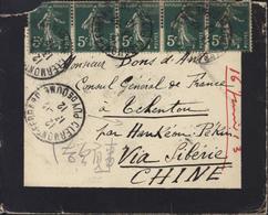 YT France 137 Semeuse Clermont Ferrand 13 12 12 Pr Consul France Tchentou Chengdu Par Hankéou Pékin Via Sibérie Chine - Cartas