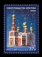 Russia 2019 Mih. 2652 Cathedral Of The Nativity In Omsk MNH ** - Unused Stamps