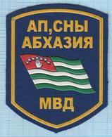 Abkhazia / Patch Abzeichen Parche Ecusson / MIA. Police. - Police