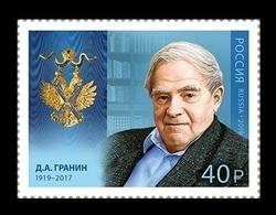 Russia 2019 Mih. 2653 Writer Daniil Granin MNH ** - Unused Stamps