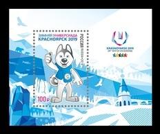 Russia 2019 Mih. 2670 (Bl.270) Winter Universiade In Krasnoyarsk MNH ** - Unused Stamps