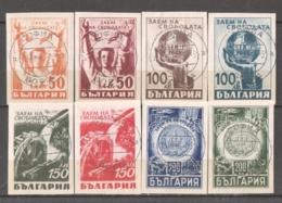 40-004/ BG - 1945   LIBERTY LOAN  Mi 480/87 O - 1945-59 République Populaire
