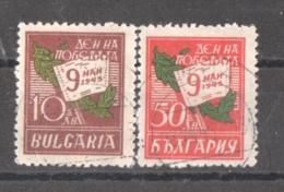 40-005/ BG - 1945  THE 9 Th. MAI -VICTORY  Mi 496/97 O - 1945-59 République Populaire