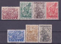 50-017/ BG - 1946  PARTISAN   Mi 564/70 O - 1945-59 République Populaire