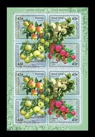 Russia 2019 Mih. 2674/77 Flora. Apple Varieties (M/S) MNH ** - Ungebraucht