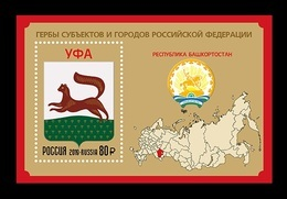 Russia 2019 Mih. 2679 (Bl.273) Arms Of Bashkortostan MNH ** - 1992-.... Federation