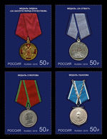 Russia 2019 Mih. 2685/88 State Awards. Medals MNH ** - 1992-.... Fédération