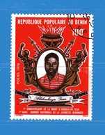 (Us3) ) BENIN ° 1978 - MORT D'Abdoulaye Issa . - Yvert. 411. Oblitéré - Benin – Dahomey (1960-...)