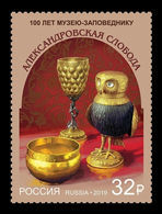 Russia 2019 Mih. 2691 Exhibits Of Museum-Reserve Alexandrov Kremlin. Owl MNH ** - 1992-.... Federation