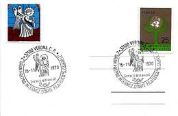 ITALIA - 1970 VERONA 2° Gran Premio Arte Filatelica S.GABRIELE Patrono Telecomunicazioni - Telecom