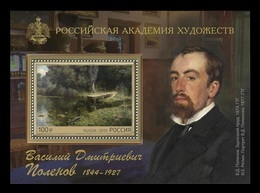 Russia 2019 Mih. 2692 (Bl.274) Painting Of Vasily Polenov MNH ** - 1992-.... Federatie