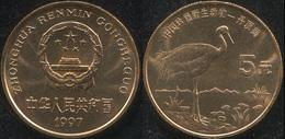 China. 5 Yuan. 1997 (Coin KM#981. Unc) Red-crowned Crane - Cina
