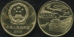 China. 5 Yuan. 2005 (Coin KM#1576. Unc) Lijian Building - Cina