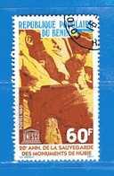 (Us3) ) BENIN ° 1980 - MONUMENT De NUBIE . - Yvert. 476. Oblitéré - Benin – Dahomey (1960-...)