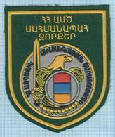 ARMENIA / Patch Abzeichen Parche Ecusson / Border Guard . Special Forces. Police. - Blazoenen (textiel)