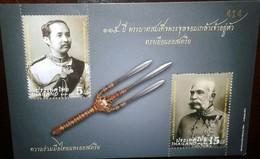O) 2012 THAILAND, KING CHULANLONGKORN - KING FRANZ JOSEF KING RAMA V. SOUVENIR MNH - Thailand