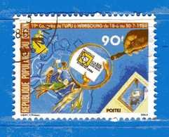 (Us3) Benin °-1984 - 19° Congrès De L'U.P.U à Hambourg.  Yvert 589.  Oblitéré - Benin – Dahomey (1960-...)