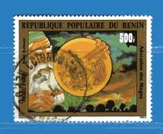 (Us3) ) BENIN ° 1978 - Aériens - NOEL. - Yvert. 365. Oblitéré. - Benin – Dahomey (1960-...)