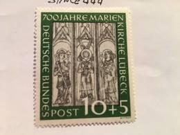 Germany Marien Church Lubeck 10+5p Mnh 1951 - [7] Federal Republic