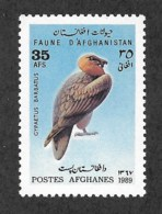 Afghanistan, Scott 2019 # 1350,  Issued 1989,  Single,  MNH  Cat $ 3.50 - Afghanistan