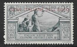 Italian Aegean Scott # 9 Mint Hinged Italy Virgil Issue Overprinted, 1930 - Aegean