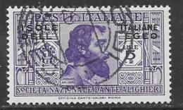 Italian Aegean Scott # 29 Used Italy Dante Issue Overprinted, 1932, CV$25.00 - Aegean