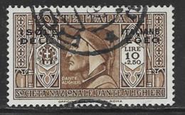 Italian Aegean Scott # 30 Used Italy Dante Issue Overprinted, 1932, CV$45.00 - Aegean