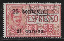 Italy Austrian Occupation Scott # NE2 Used Italy 1903 Espresso Stamp Overprinted, 1919 - 8. WW I Occupation