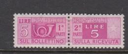 Italy PP 84 1955-79 Parcel Post 5 Lire Lilac,mint  Hinged - 1946-.. République